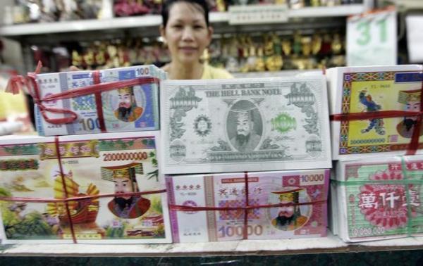 「清明節」用に売られている紙製の札束=2009年4月