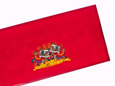 「冥婚」に使われる赤い封筒には、お金が入っていることもあるという