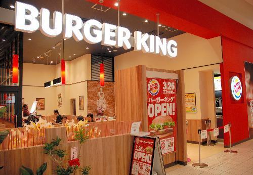バーガーキング九州1号店、イオンモール香椎浜店