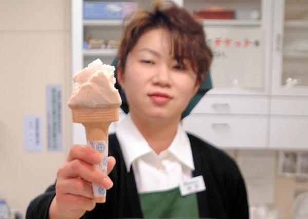 松阪牛ジェラート=2006年3月