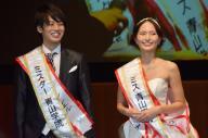 今年のミス青山に選ばれた山賀琴子さんとミスター青山に選ばれた山本将大さん。山賀さんには企業から受賞のたすきも多数かけられた