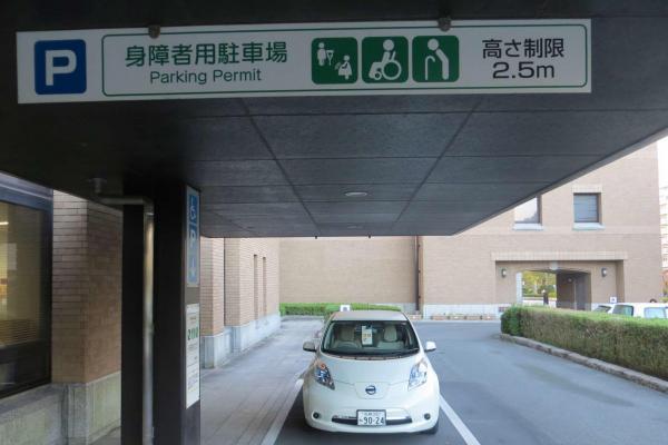 「パーキングパーミット」制度の対象であることを示す駐車場の表示