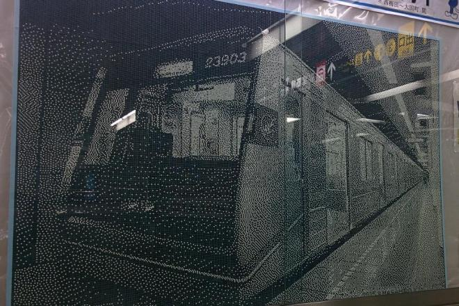 大阪市営地下鉄の西梅田駅に展示されているドットアート=大阪市交通局提供