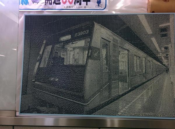 大阪市営地下鉄の駅員が切符の「パンチカス」で作ったドットアート