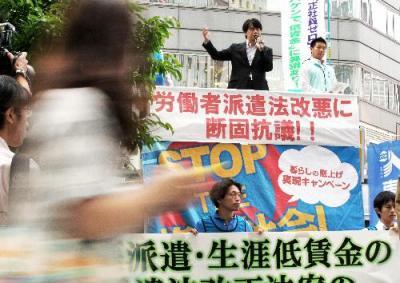 労働者派遣法改正案に抗議する街頭演説会=2015年6月19日、名古屋市中区、吉本美奈子撮影