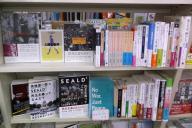 清風堂書店「外されたフェア」の棚