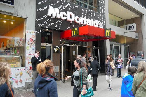 2015年、ニューヨーク市内にあるマクドナルド店舗