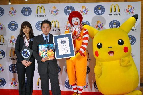 2010年、ドナルドに世界記録の認定証が授与された