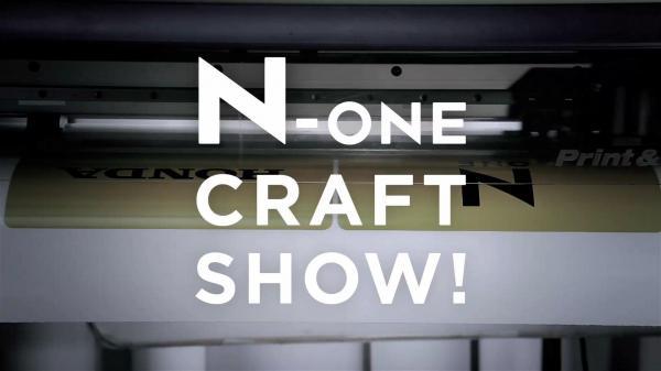 ホンダが当時公開した動画「N-ONE CRAFT SHOW!」