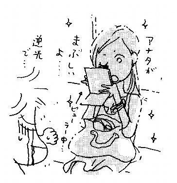 「やめなよ、電車内の化粧」のために描かれたイラスト