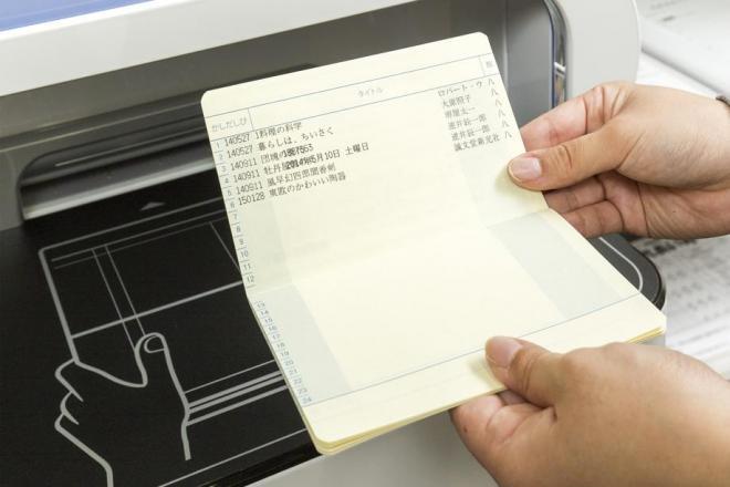 下関市立図書館で導入された読書通帳