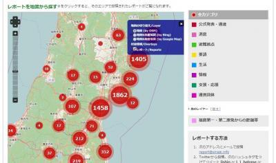 東日本大震災の情報を地図上にまとめた「sinsai.info」