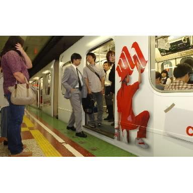 2002年、札幌市営地下鉄初のラッピング列車
