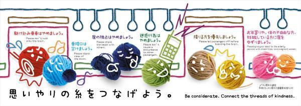 2011年度の札幌市営地下鉄のポスター