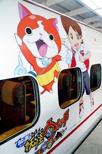 2014年、妖怪ウォッチのキャラクターがラッピングされた新幹線の車両
