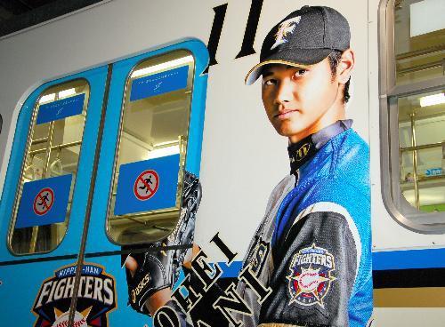 2013年、大谷選手も描かれた地下鉄「ファイターズ号」