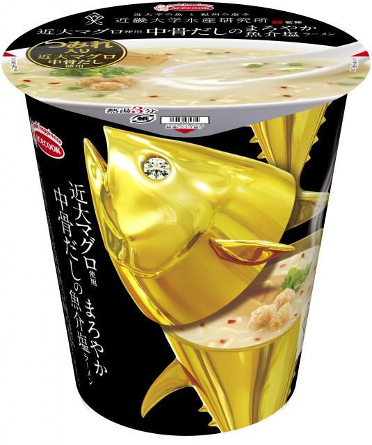 11月23日にエースコックから発売された「近畿大学水産研究所監修 近大マグロ使用 中骨だしのまろやか魚介塩ラーメン」