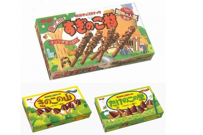 明治のお菓子「すぎのこ村」(上)、「きのこの山」(左下)、「たけのこの里」(右下)