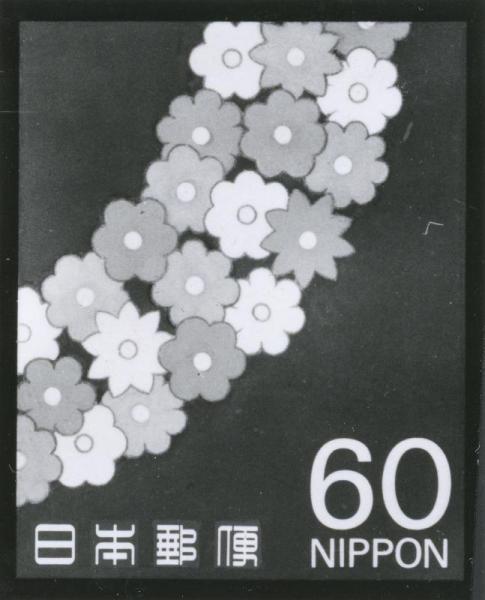 1982年発行の弔事用60円切手