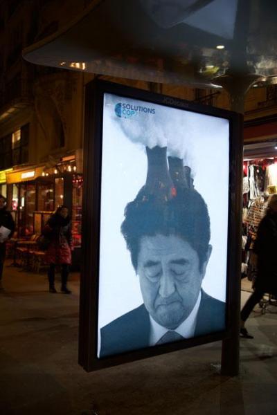 パリ市内に現れた、安倍晋三首相を風刺した作品