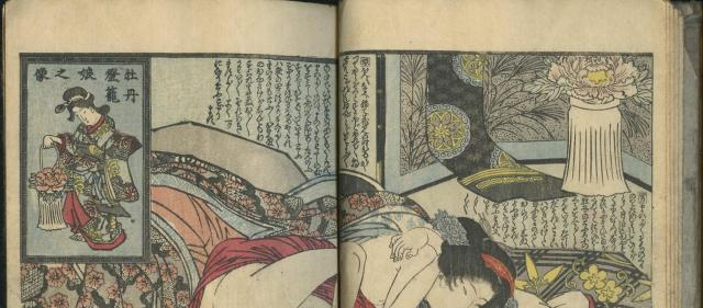 祖母の家から出てきた合本に入っていた、歌川豊国「絵本 開中鏡」のなかの、怪談の牡丹燈籠をモチーフにした1枚(画像をトリミングしています)