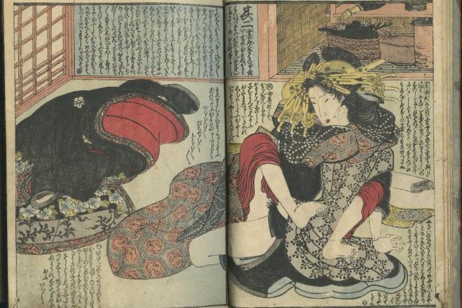 祖母の家から出てきた合本に入っていた、歌川豊国「絵本 開中鏡」のなかの1枚
