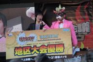 セガゲームスが開催した「モンスターギア」のゲーム大会で表彰される大阪予選の優勝者=2015年11月3日