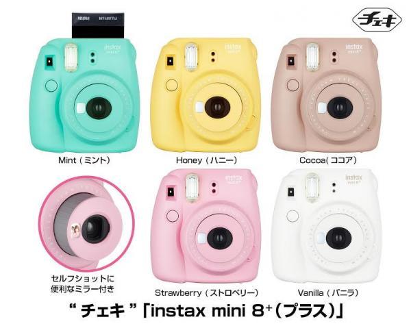 """""""チェキ""""「instax mini 8+(プラス)」"""