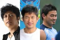 今年「怒らなかった人」に選ばれた三浦知良選手(中央)、GACKTさん(左)、ラグビー日本代表(写真は五郎丸選手)