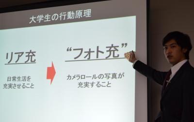 大学生の行動原理について発表する藤枝敦志さん(上智大3年)。大学生のカメラロール内の平均保存枚数は2915枚だという=東京・銀座
