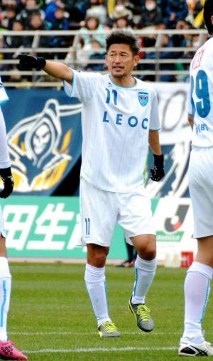 群馬戦に先発した横浜FCの三浦選手=2015年3月8日
