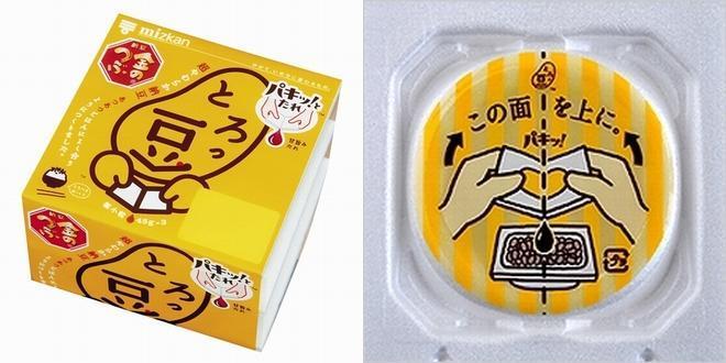 「金のつぶ パキッ!とたれ とろっ豆」のパッケージ(右)とタレが入ったフタ
