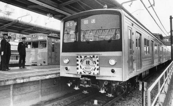 1985年2月22日、国電山手線に登場したステンレス製新型電車(205系)