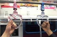 京葉線に設置されている「ハートのつり手」