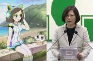 台湾総統選で圧倒的リードを保っている民進党の蔡英文主席(右)。フェイスブックページには萌えキャラ化した自分の動画をアップしている(左)