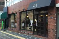 12月26日で閉店する喫茶「沙婆裸(サハラ)」