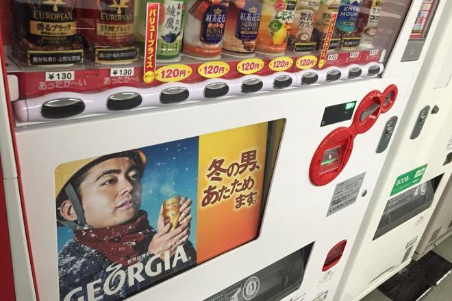 「+2度」が話題の缶コーヒージョージアのキャンペーン