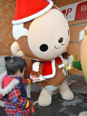 北海道猿払村のゆるキャラ「さるっぷ」=稚内市