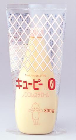 2002年のキユーピーゼロ