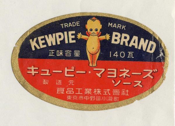 1941年から1943年にかけてのラベル