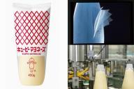 キユーピーマヨネーズの最新パッケージ(左)と、酸素対策の工夫