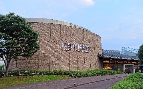 【武雄市図書館】2013年にリニューアルオープンし話題を集めた=佐賀県武雄市