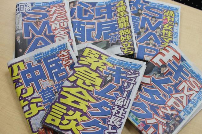 SMAPの解散騒動を、連日1面で報じている日刊スポーツ