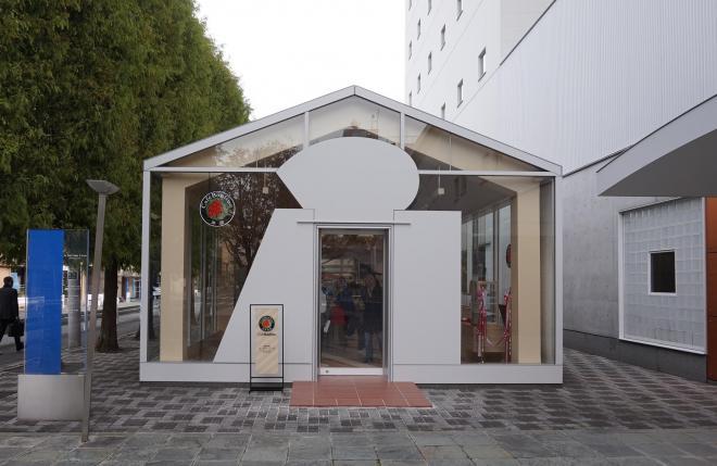 「カフェ・ボンフィーノ本店」の外観
