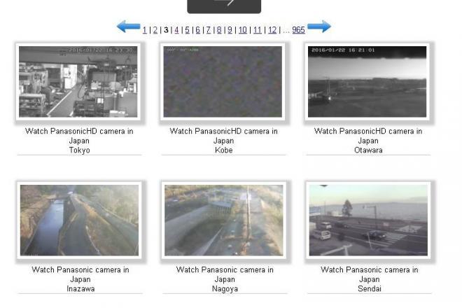 パスワード設定されていない防犯カメラの映像が登録されたサイト