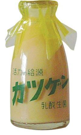 瓶入り当時の「カツゲン」