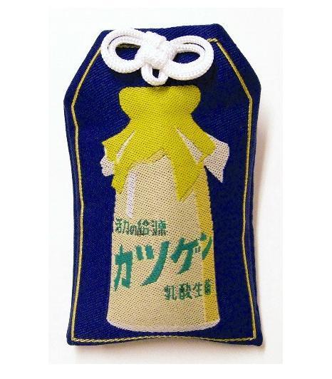 「カツゲン」をあしらった合格祈願の特製お守り