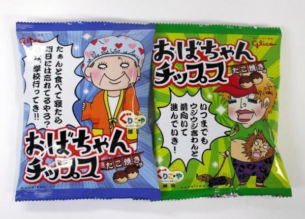 江崎グリコが発売した大阪のおばちゃんの人生訓で包んだせんべい「おばちゃんチップス」