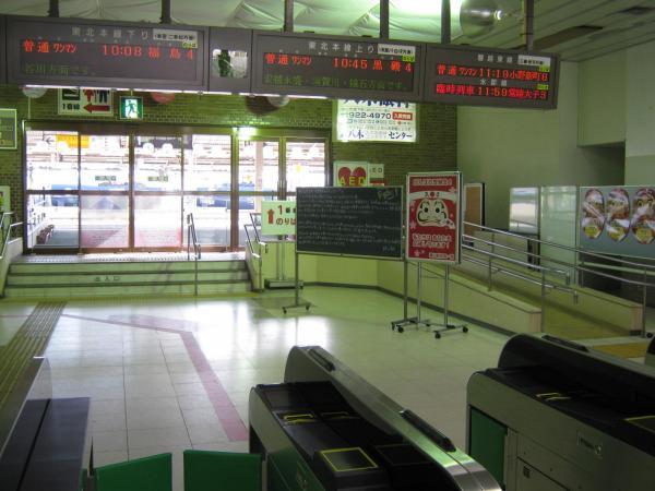 センター試験の期間中、郡山駅の改札内に設置された黒板