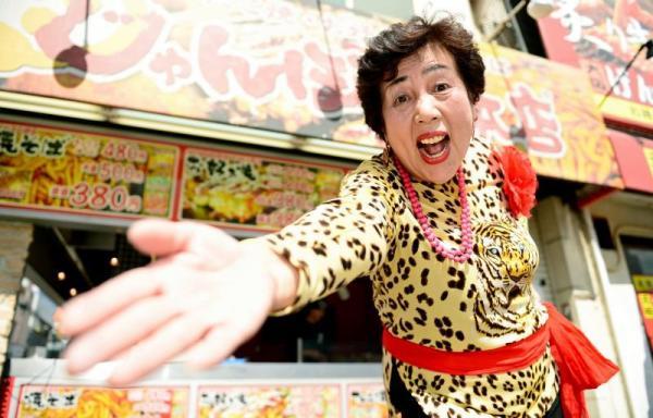 「ハイ、オバチャーン」のかけ声で右手を伸ばして決めポーズの舟井栄子さん=大阪府松原市
